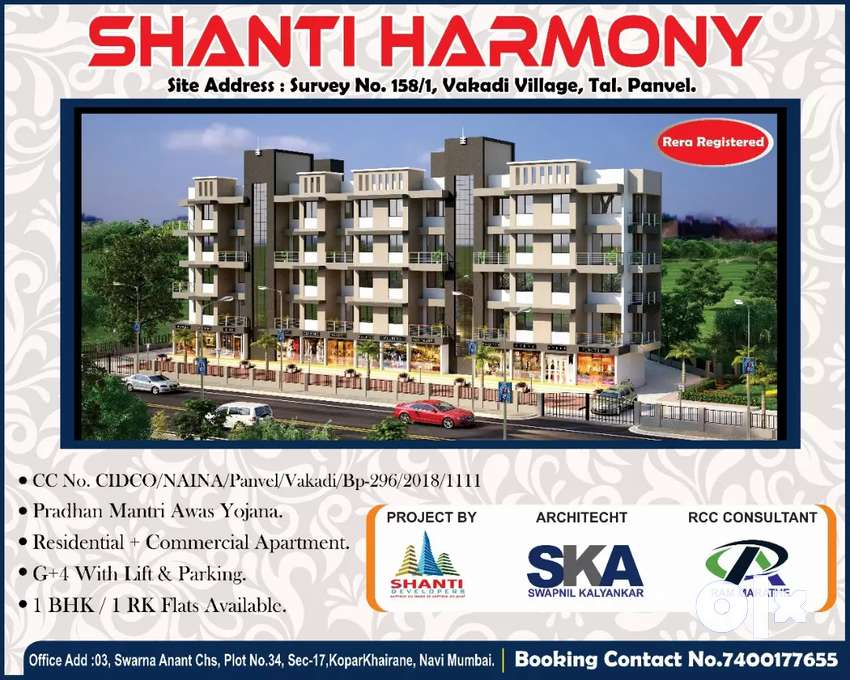 Properties at 16.5to 38 lakh in Panvel near airport 0