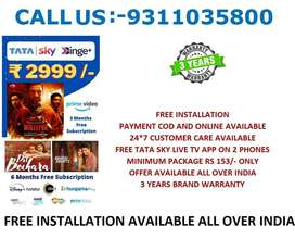 WEEKEND IPL OFFER TATA SKY 3 YEARS WARRANTY ONLY RS 999/-