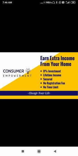 Earn frm home..with no investment...and be ur own boss