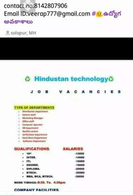 Vacancies are available