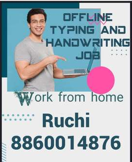 JOB FROM HOME ON MS.WORD Ad OFFLINE DATA ENTRY job.