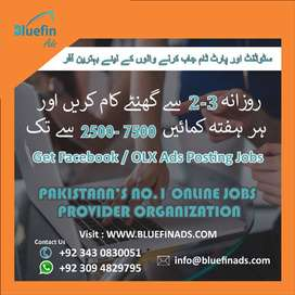 Jobs for males and females