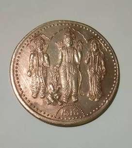 Ram Darbar coin 1818