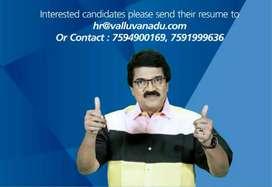 Valluvanadu Easy Money- We are hiring