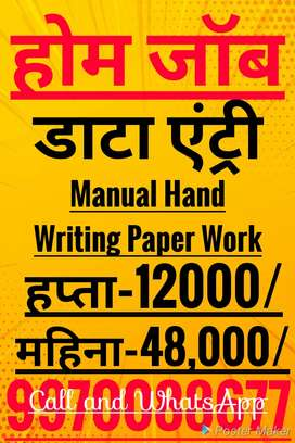Good and best opportunity for all interested person