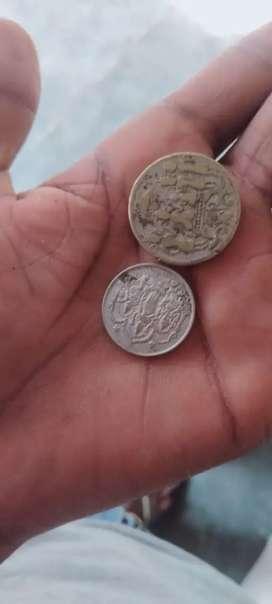 2 old Coins bhot Purana h.jis ko bhi Lena ho msg me