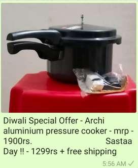 Archi pressure cooker