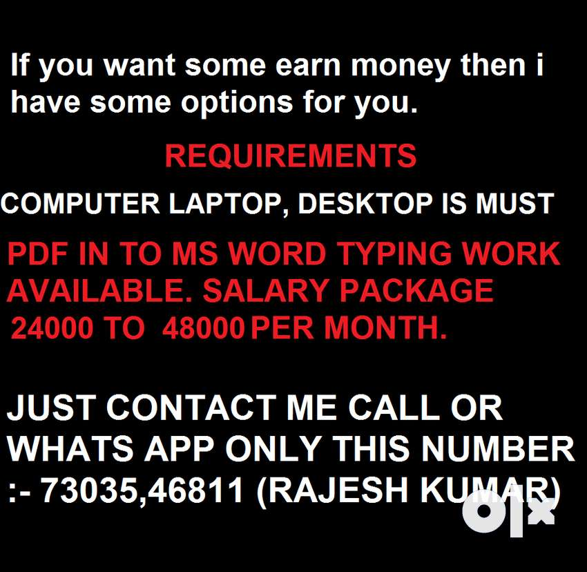 An opportunity for part time job seekers with monthly payouts . 0