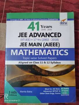 Allmost new book good in condition 41 years solve jee advance