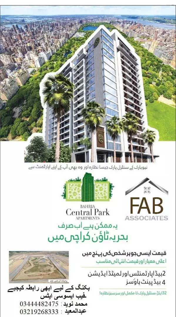 Bahria 2 Bed apartment on installment inspired by New York 0