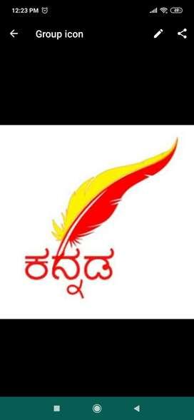 I am kannada teacher i can conducted online kannada classes