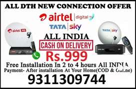 Tata Sky New Dhamaka offer for DTH @2021