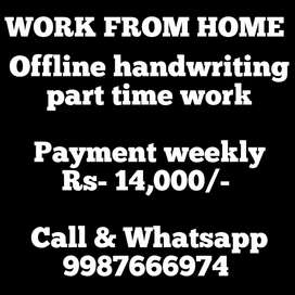 Need part time work