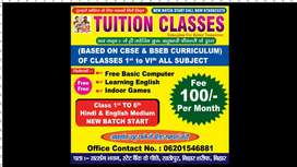 Tution classes Nursery to class 6 th(Sathopur,Bihar sharif)