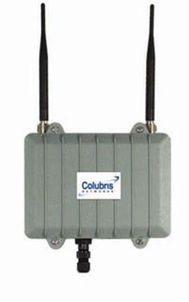 Outdoor HP Colubris MAP330R Dual Radio A 5gh Multiservice Access Point