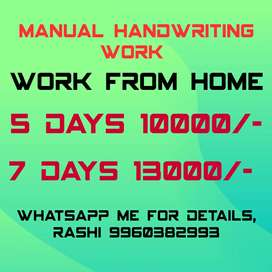 Work from home, for all