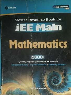 MASTER RESOURCE BOOK FOR JEE MAIN (MATHEMATICS)