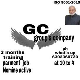 GC GROUP OF COMPANY