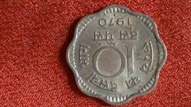 Coin 10 paise very rare coin not found easily