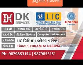 D.K. Services (Lic of india)
