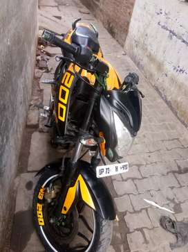 Urgent sell my pulsar ns 200