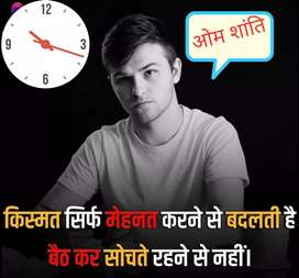 Fresher Job ** work only 3hours and earn Rs5000 **