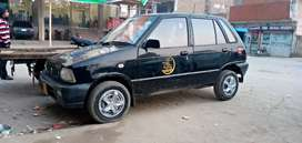 My car is good condition
