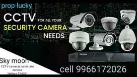 Sky moon CCTV cameras