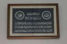 DIJUAL CEPAT! Hiasan dinding kaligrafi ayat kursi + figura