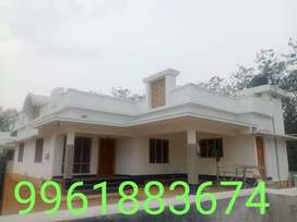 Kodungoor.town.area.10.cent.new.house.bank.loan.facilityes