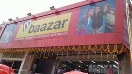 M bazaar requirement