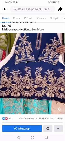 Awesome dresses available open dresses video