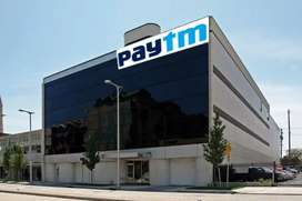 Paytm Process