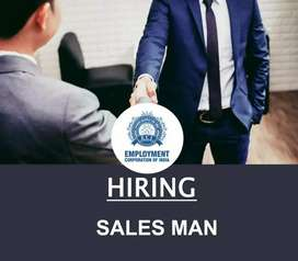 SALES MAN( MALE)