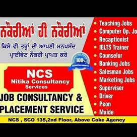We,need driver ,helper,security guard,reception