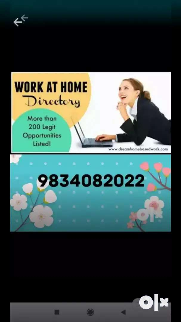 Great income opportunity for part time full time home based workers 0