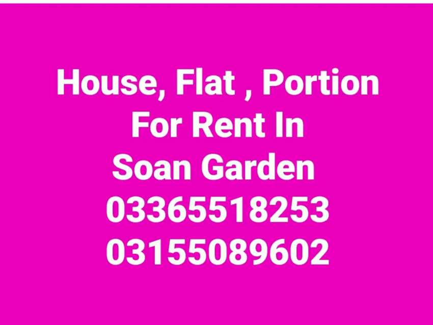 6 Marla Ground Portion For Rent In Soan Garden 0