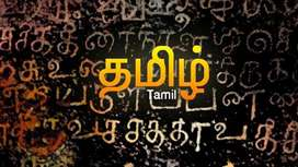 Tamil reading and writing class