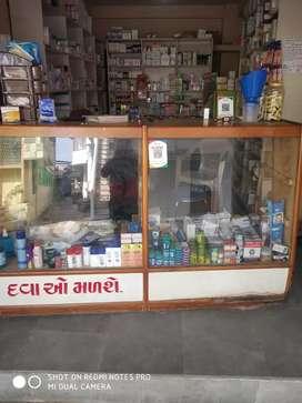 Counter shop
