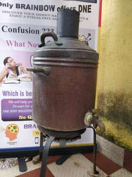 ANTIQUE WATER BOILER