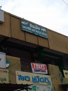 Room for rent.. Opp to APSRTC bus stand
