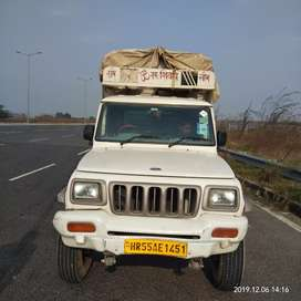 Mahindra Bolero Pik Up