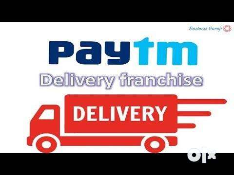 Paytm  urgently hiring for KYC Executive /Delivery boys /Promoter jobs 0