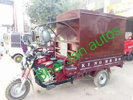 Cargo loaders with fabrication