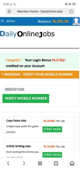 We are Hiring - Earn Rs.15000unde Per month - Simple Copy Paste Jobs