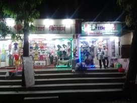 Shutter of my shop in Badlapur nos 2