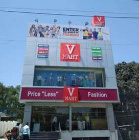 Required for sales Boys and girls in Ranchi