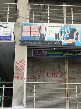 Shop in nowhsra cantonment in new plaza infront of khyber bank corner