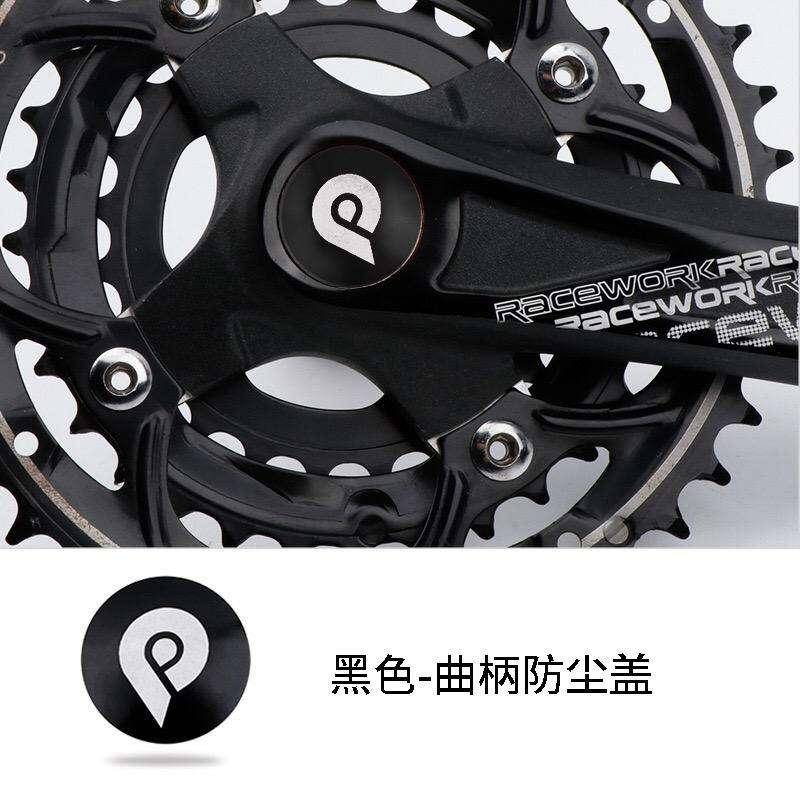 Penutup crank arm HT II sepeda lipat minion mtb roadbike