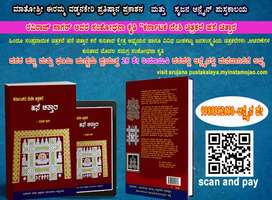 Hase chittara arts and research books
